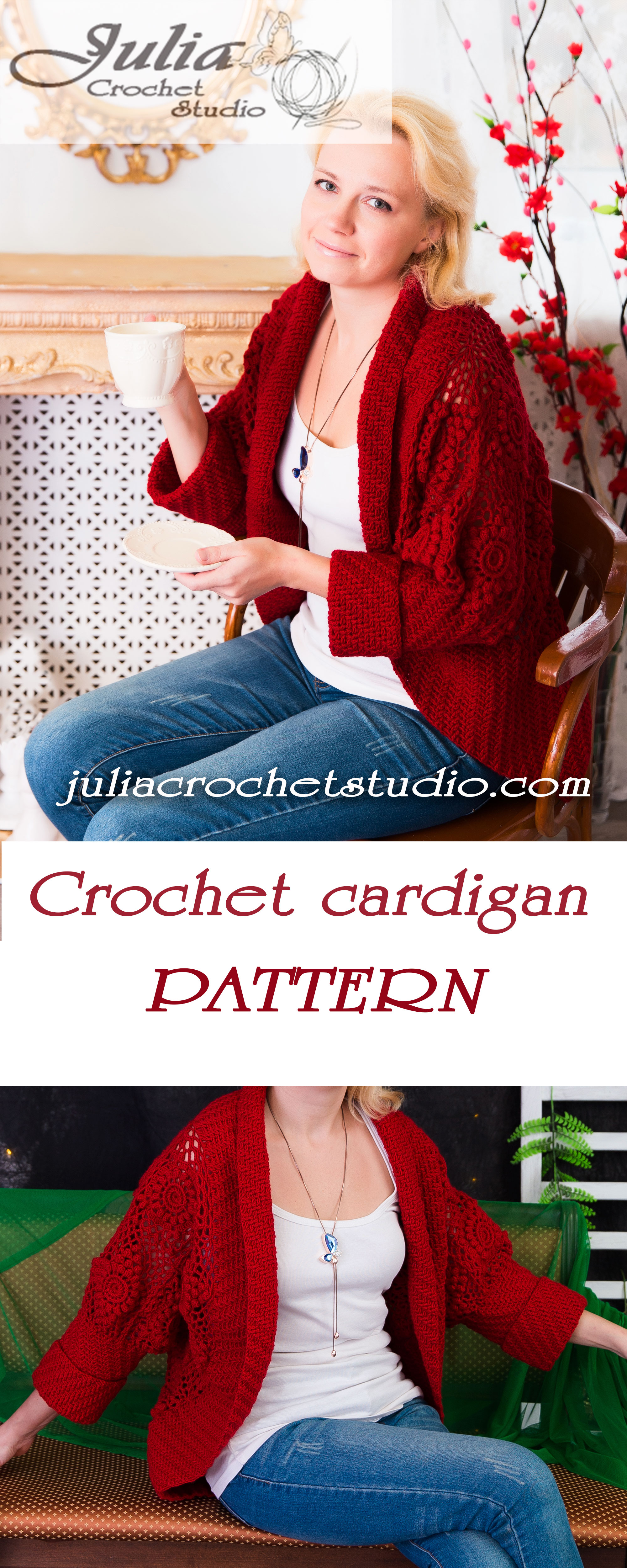 Crochet cardigan pattern