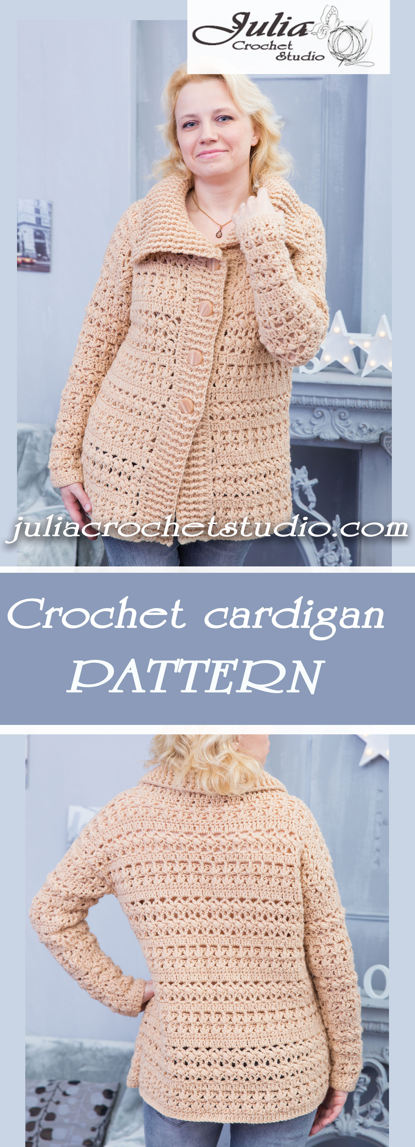 Casual crochet cardigan pattern
